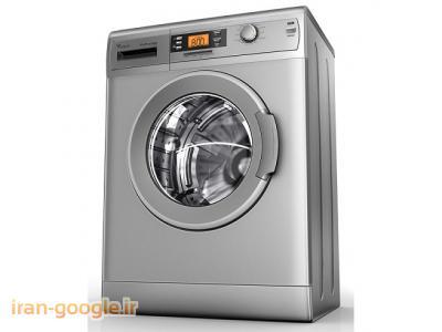 نمایندگی تعمیرات ماشین ظرفشویی و لباسشویی